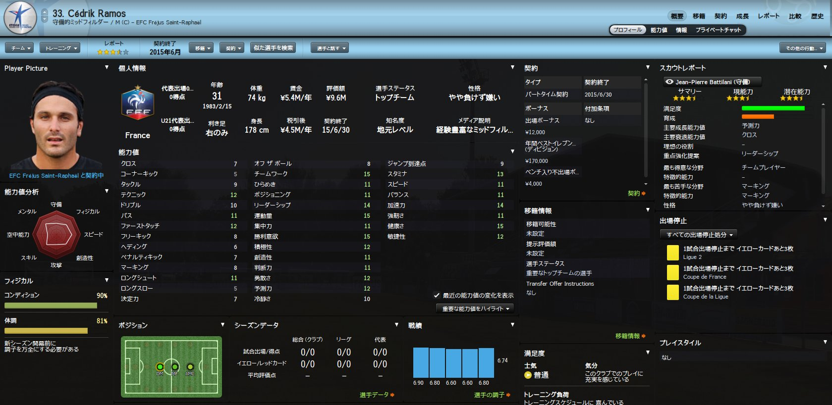 WS003267.jpg