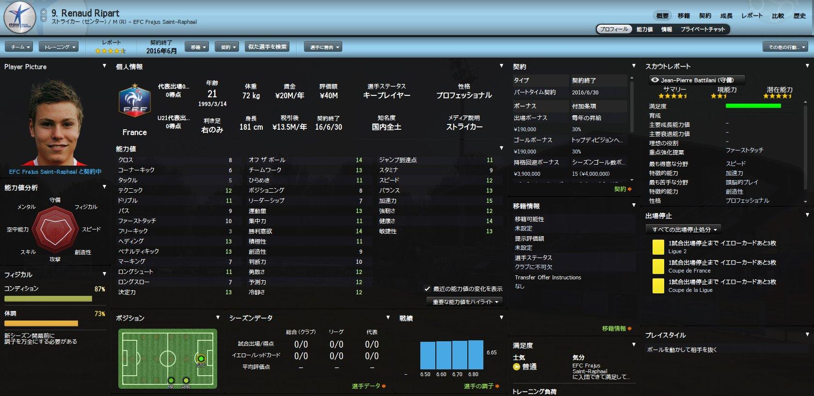 WS003268.jpg