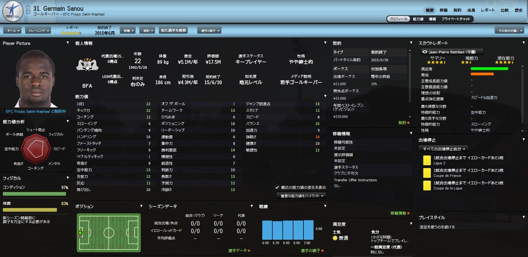 WS003269.jpg