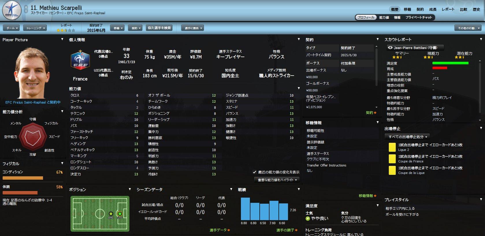 WS003270.jpg