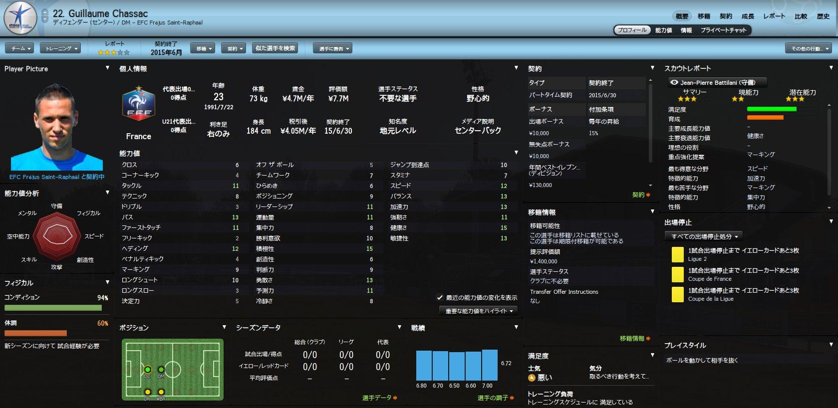 WS003271.jpg