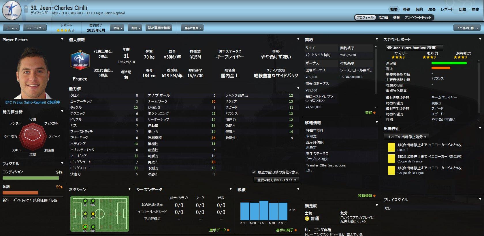 WS003272.jpg
