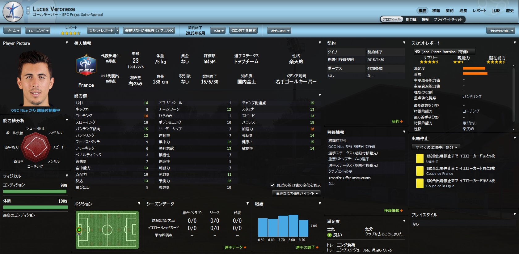 WS003277.jpg
