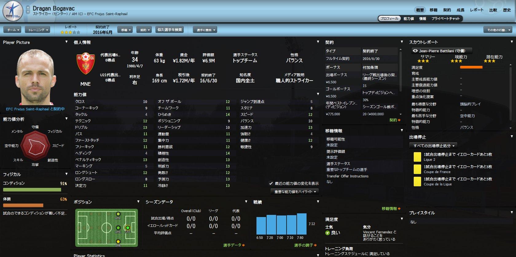 WS003480.jpg