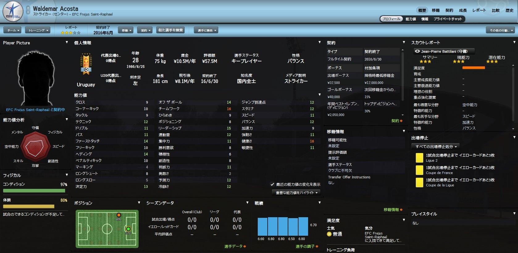 WS003481.jpg