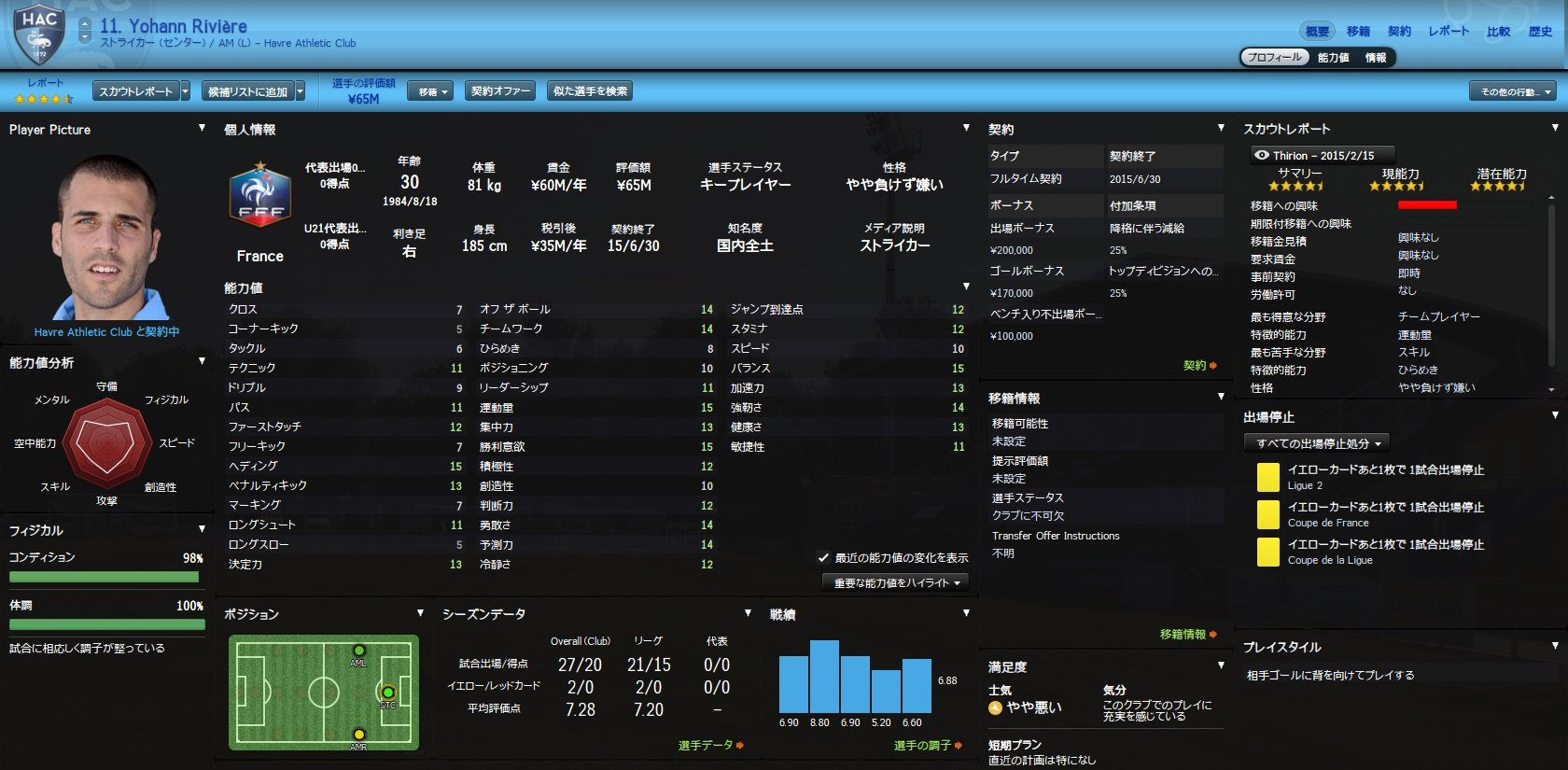 WS003572.jpg