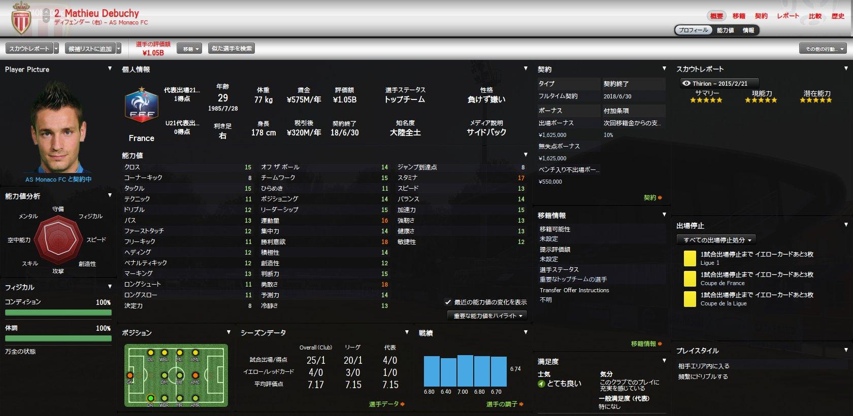 WS003581.jpg