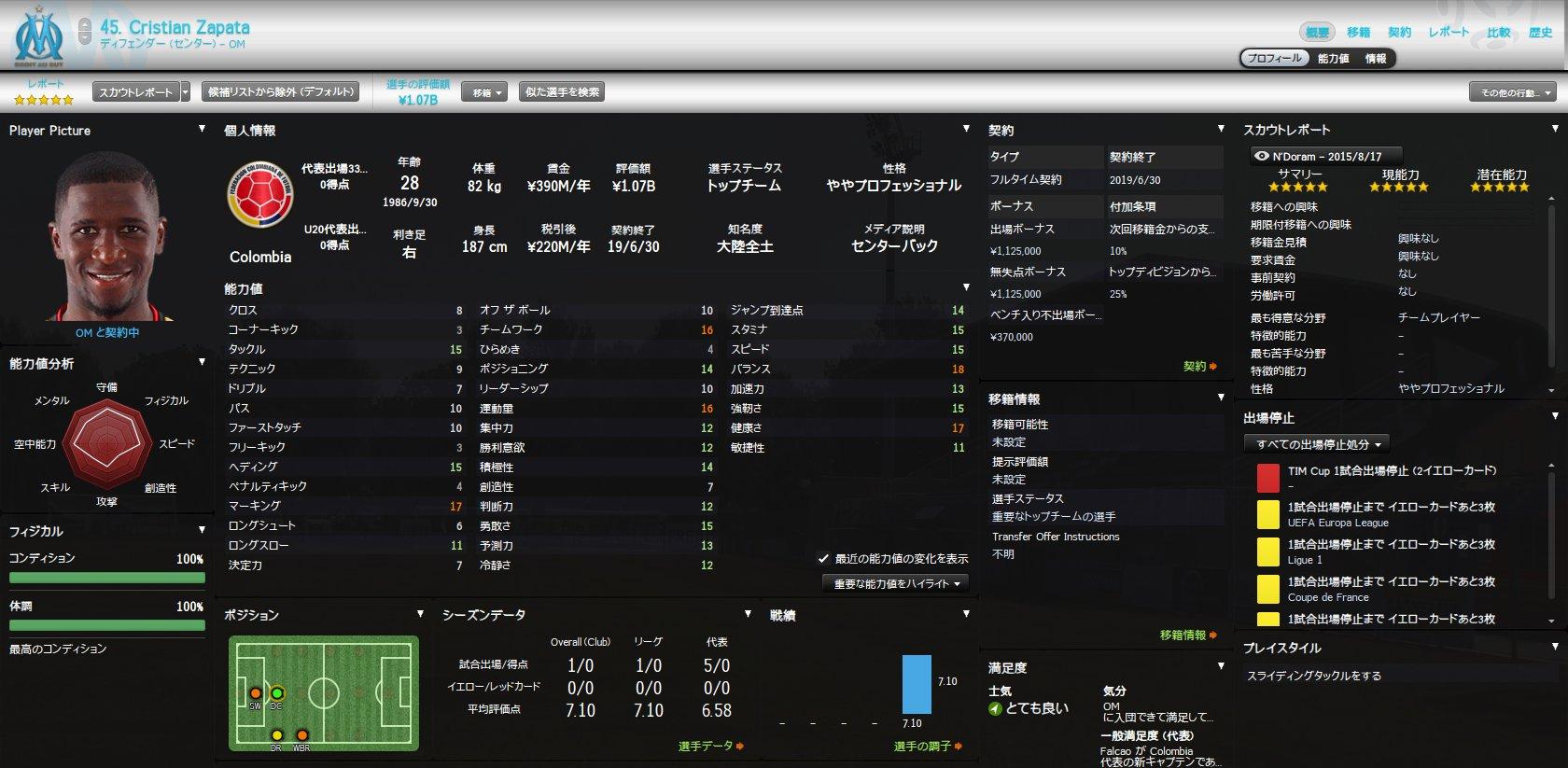 WS003864.jpg