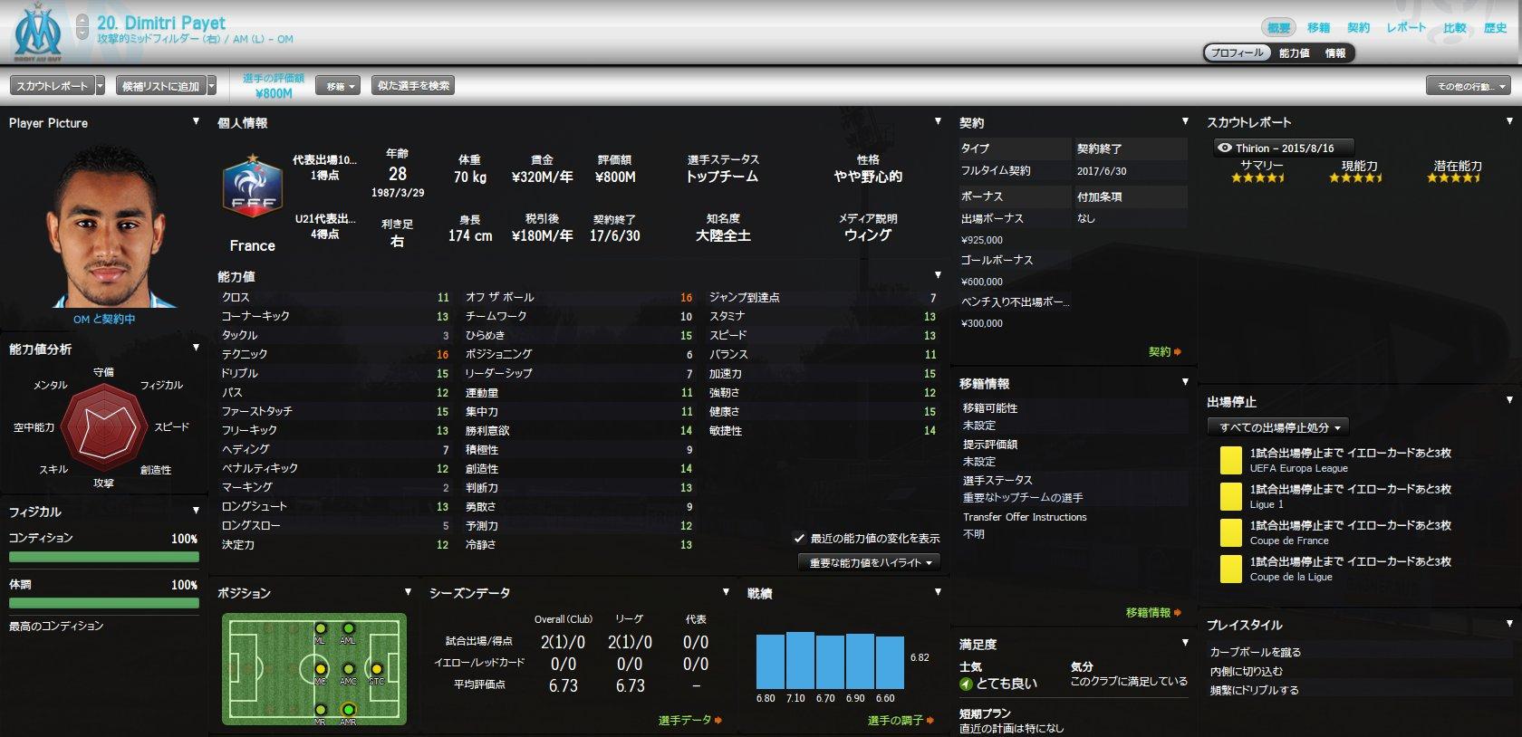 WS003865.jpg