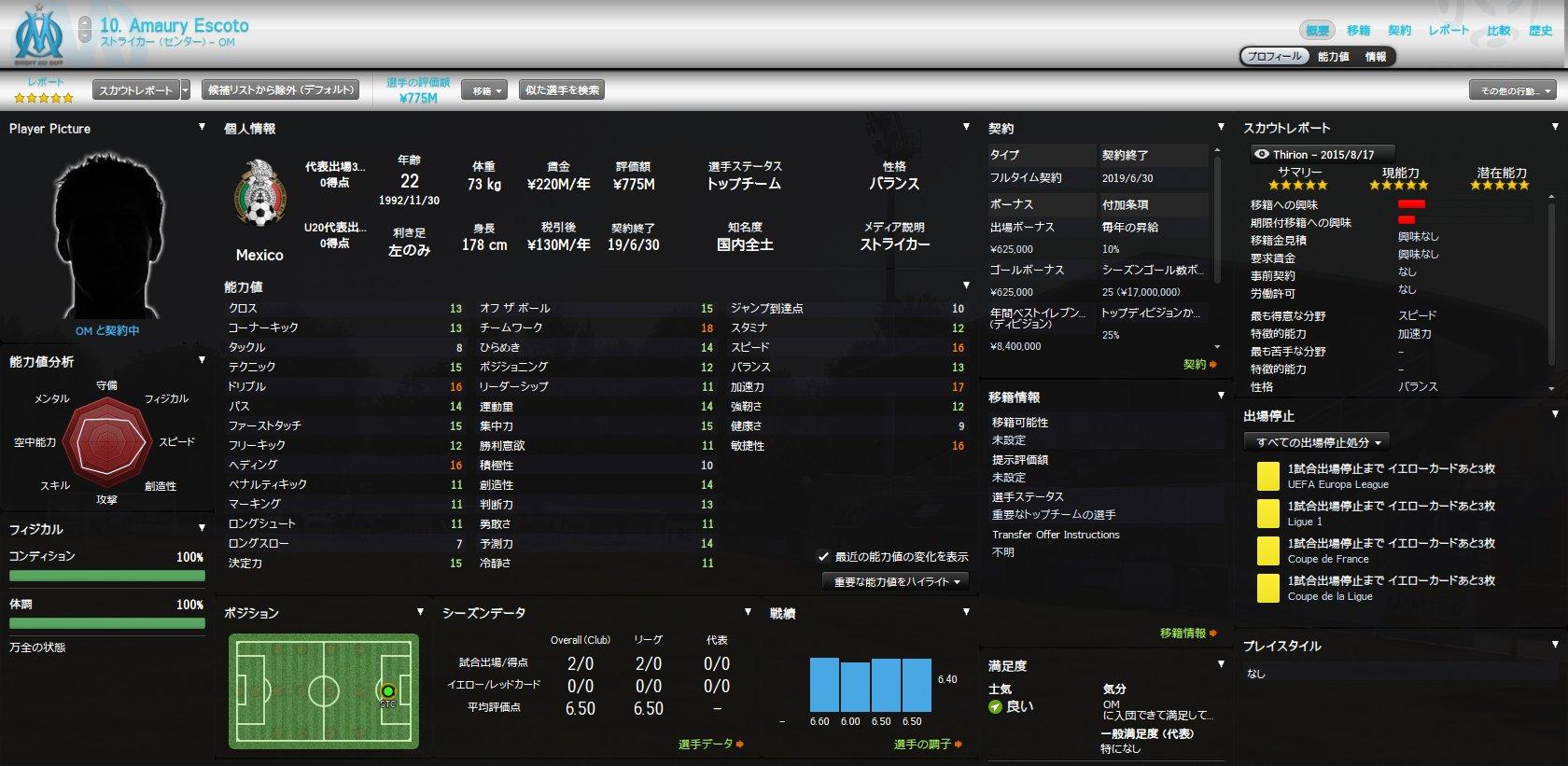 WS003866.jpg