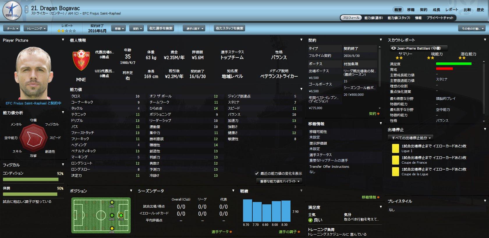WS003872.jpg