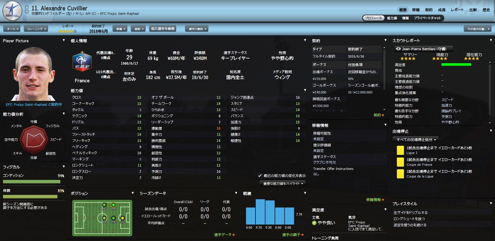 WS003874.jpg
