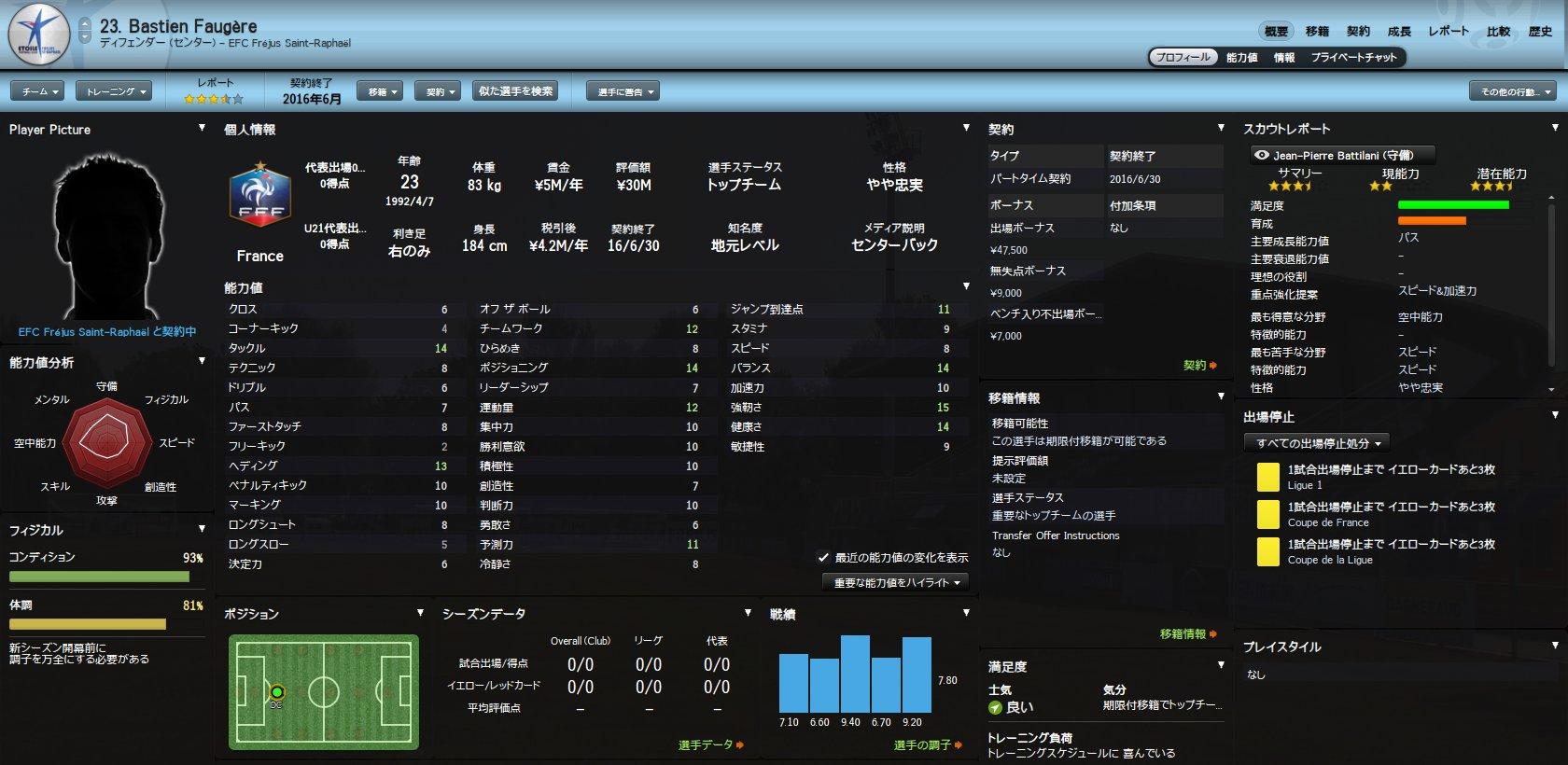 WS003878.jpg