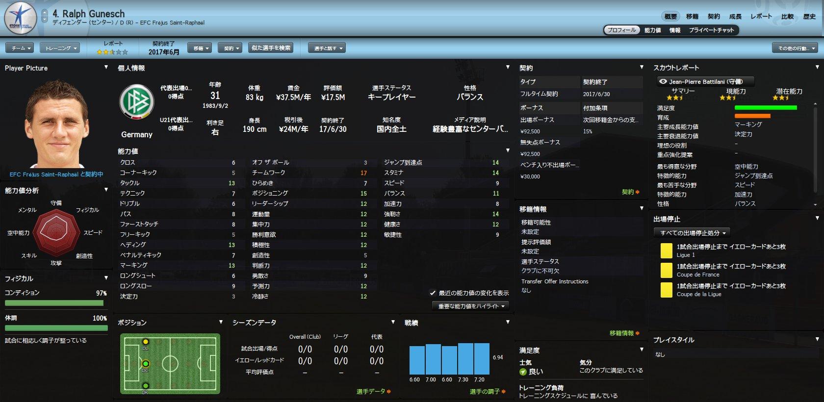 WS003880.jpg