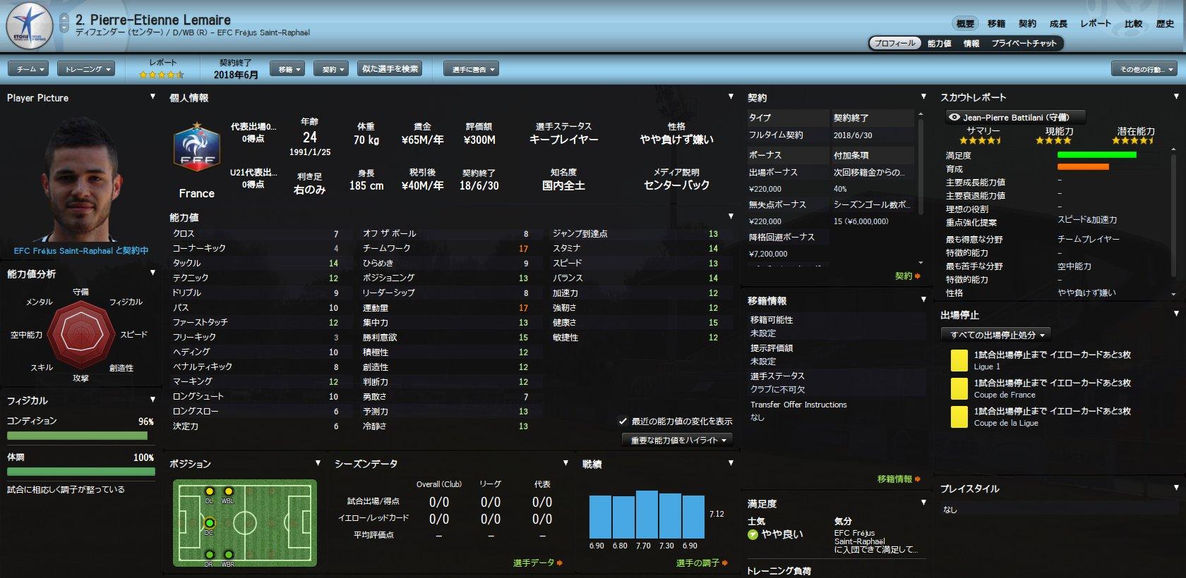WS003885.jpg