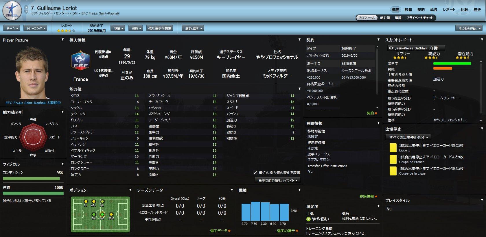 WS003886.jpg