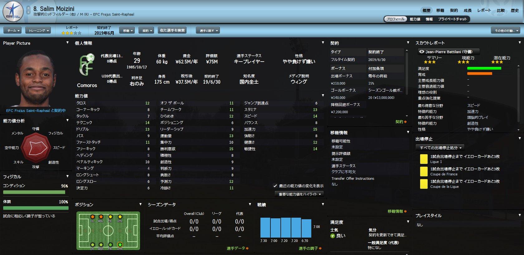 WS003889.jpg