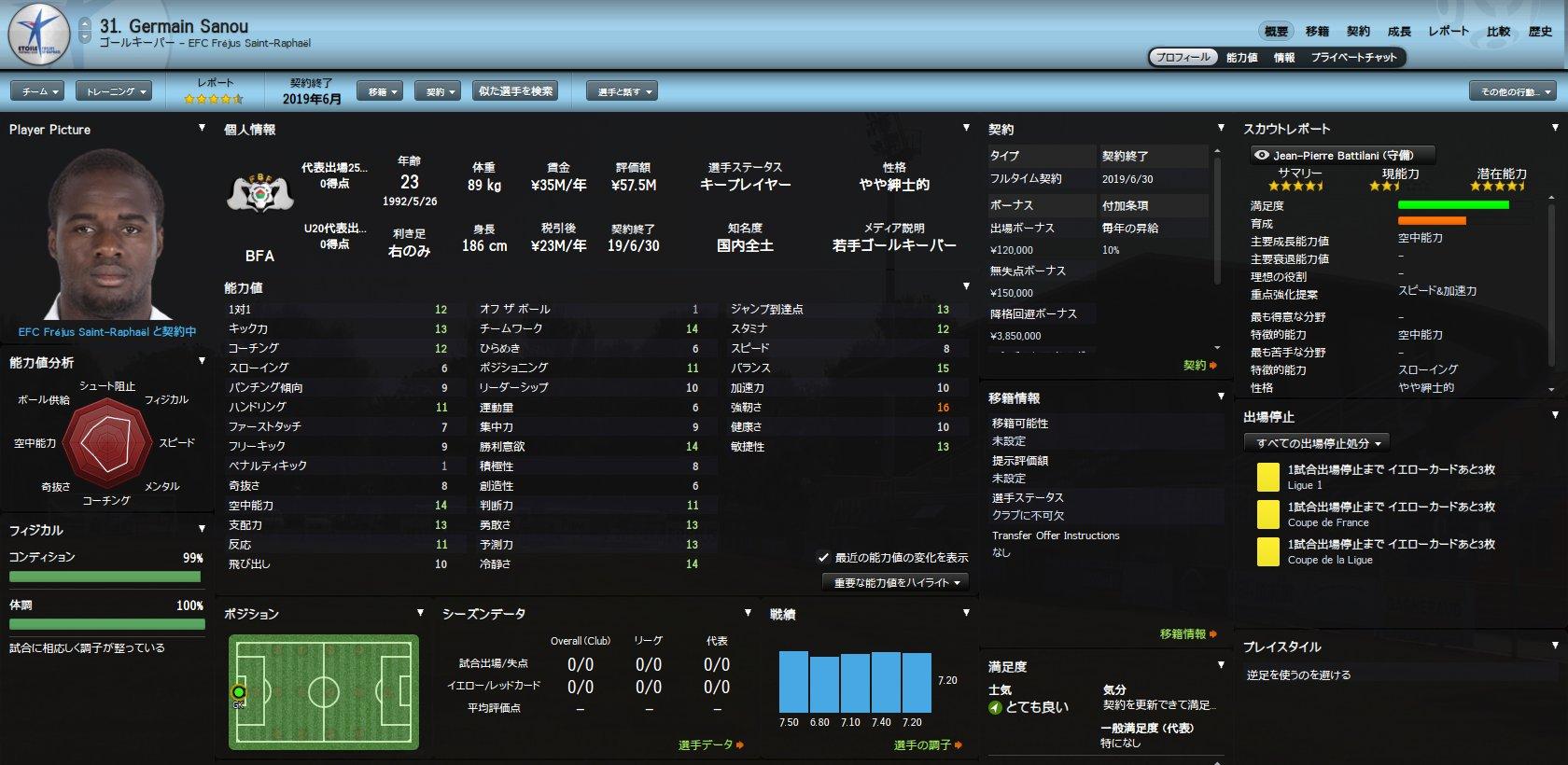 WS003893.jpg