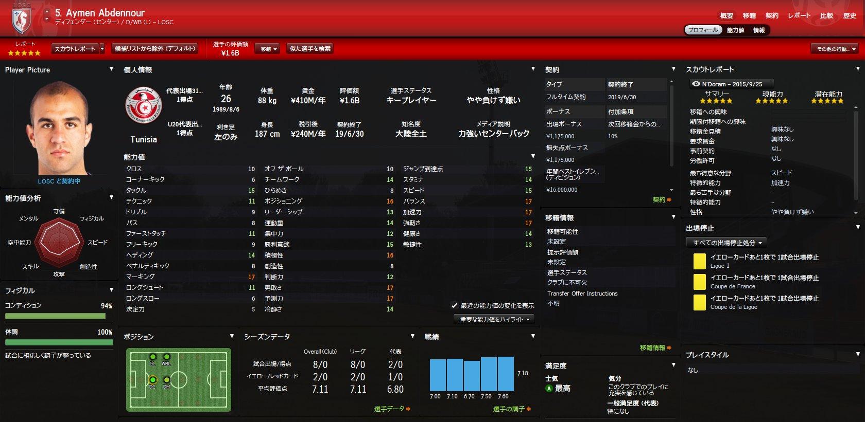 WS003948.jpg