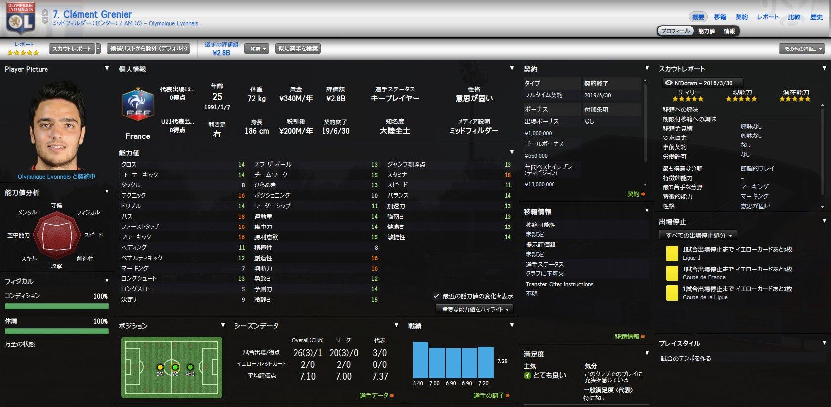 WS004307.jpg