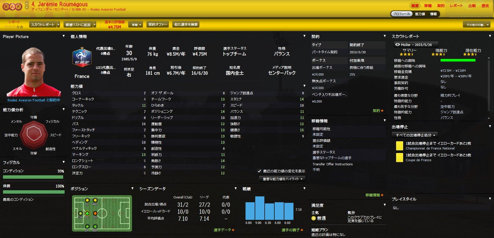 WS004329.jpg