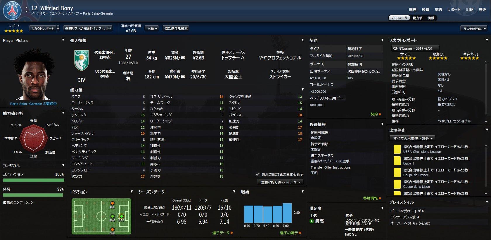 WS004341.jpg
