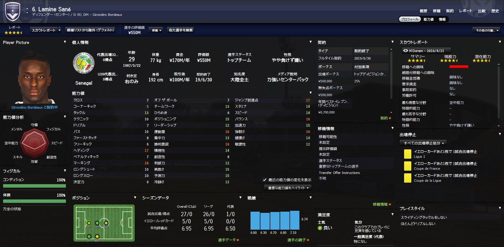WS004350.jpg