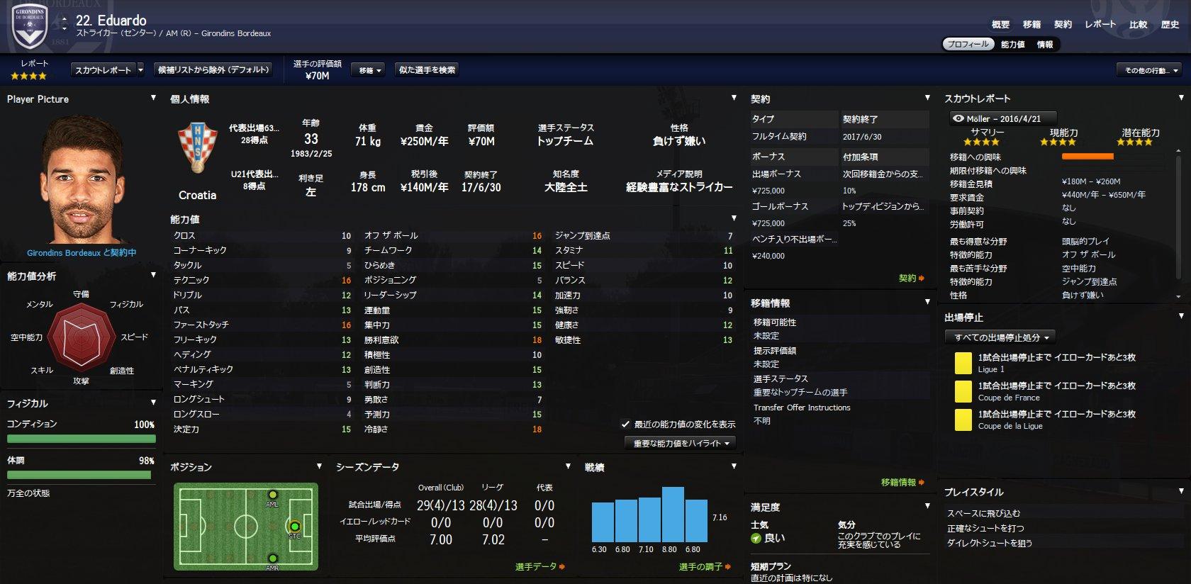 WS004352.jpg