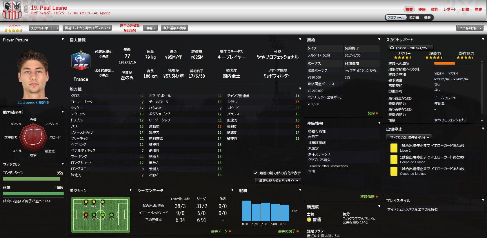WS004360.jpg