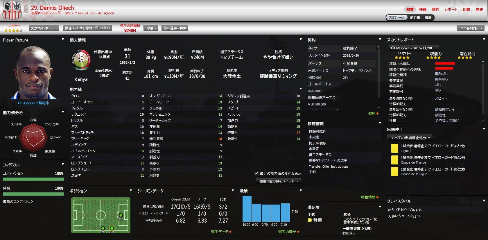 WS004361.jpg