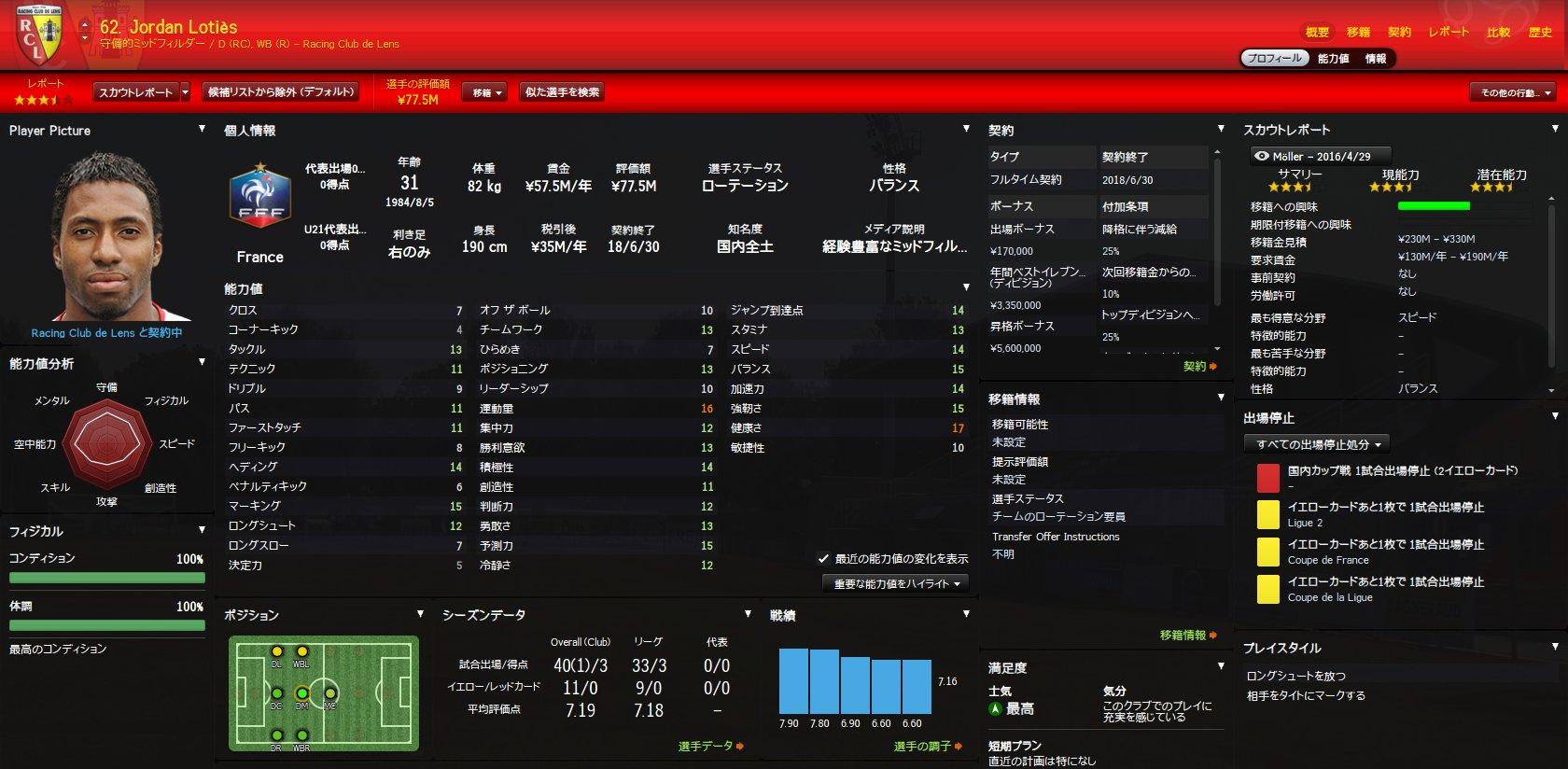 WS004368.jpg
