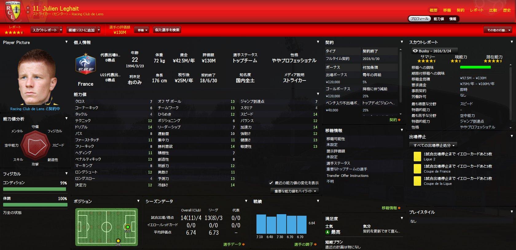 WS004369.jpg