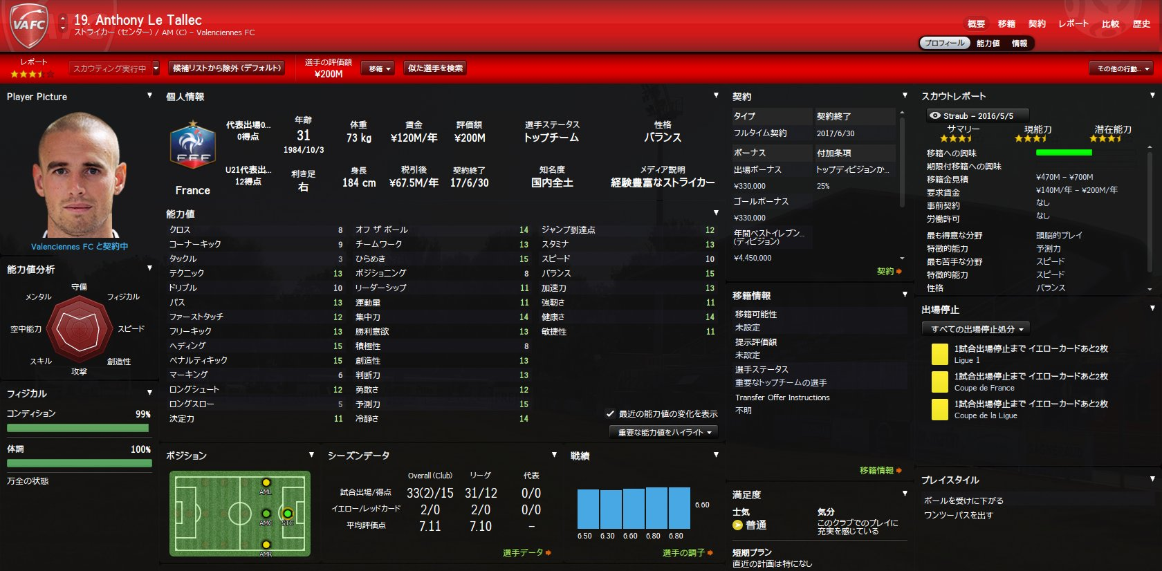 WS004392.jpg