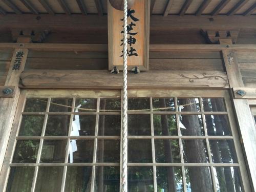 大芝神社2