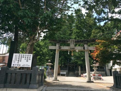 坂下神社1