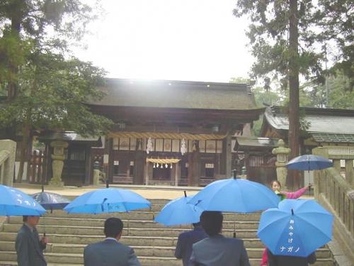 大山祗神社3
