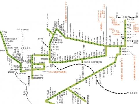 bus_shinkanuma.jpg