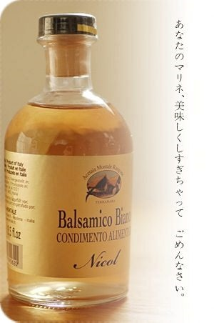 shirobalsamico_20140901191822bca.jpg