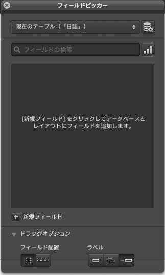 スクリーンショット 9