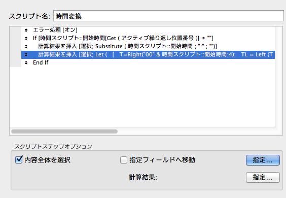 スクリーンショット 2014-05-04 19.25.36
