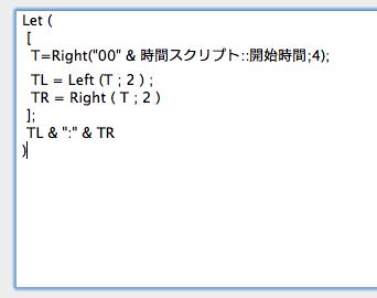 スクリーンショット 2014-05-04 19.26.01