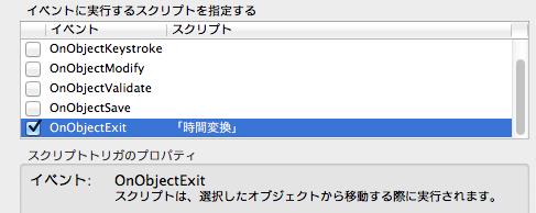 スクリーンショット 2014-05-04 19.26.42