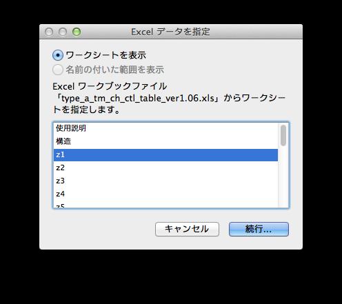 スクリーンショット 3 10.42.08