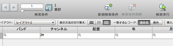 スクリーンショット 3