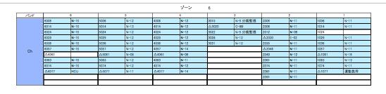 スクリーンショット 2014-06-07 22.51.53