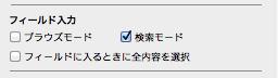 スクリーンショット 2014-06-07 23.12.38