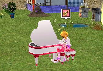 白ピアノ①