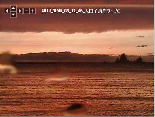 qq1434_2014_03_05_17_46 1大田子海岸 ライブカメラ