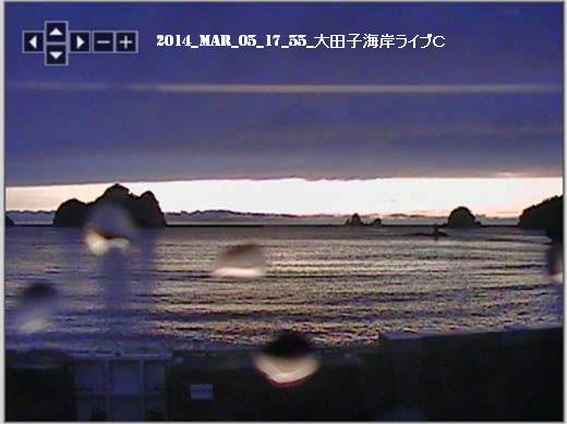qq1434_2014_03_05_02大田子海岸 ライブカメラ