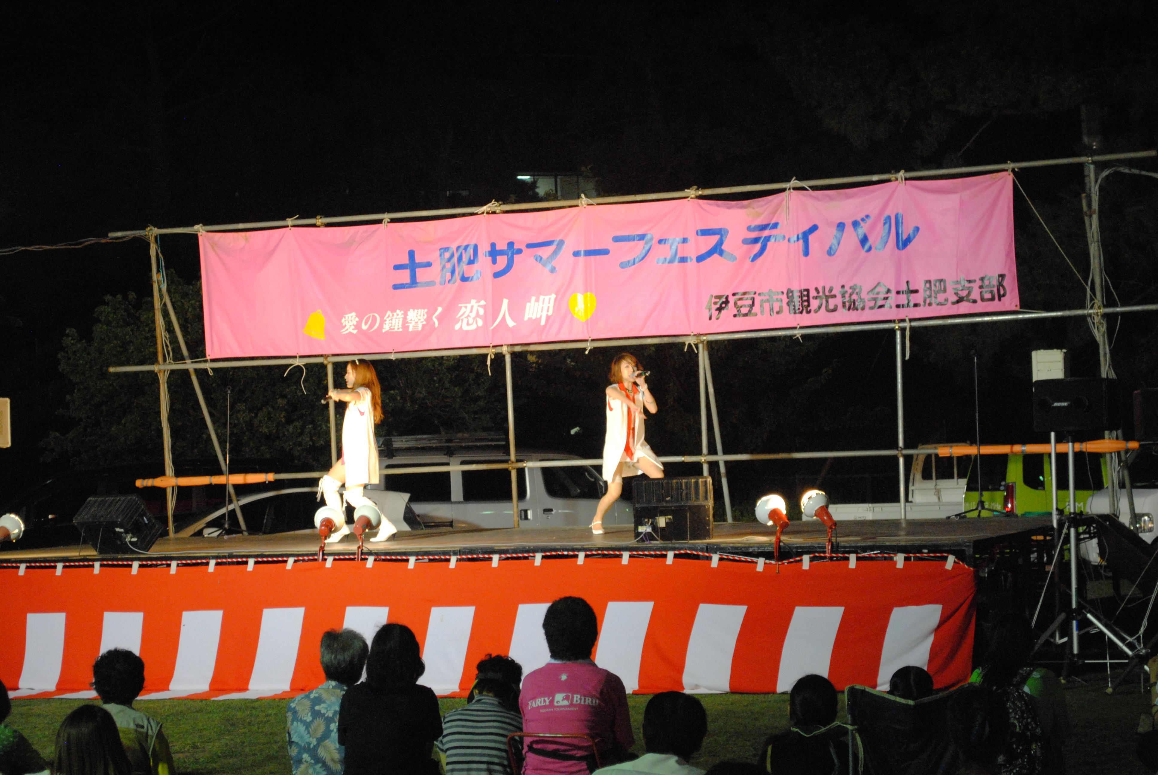 土肥の花火 (7)